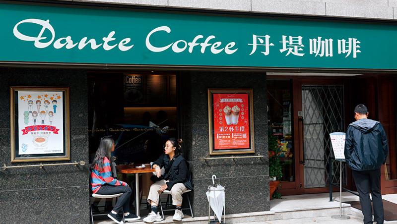 丹堤咖啡近年導入數位科技仍很難挽救頹勢,如今八方雲集接手,是否能開創新零售戰法,成市場焦點。