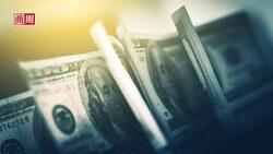 美元12年縮水2成還能買?換股票、借錢反而保值