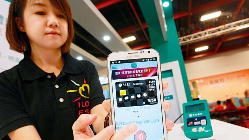 手機連實體信用卡都取代,銀行必須淘汰老系統,才能邁向Bank 4.0。