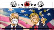 2020美國總統大選》面對疫情兩手一攤!川普擺爛的健保,拜登能救?