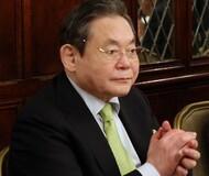 南韓首富、三星電子會長李健熙,心臟病發過世,享壽78歲