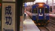 台鐵斷軌44公分還讓2列車通過 林佳龍要嚴懲