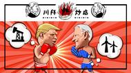 2020美國總統大選》冰火二重天!川普拜登「能源政策」大比拼