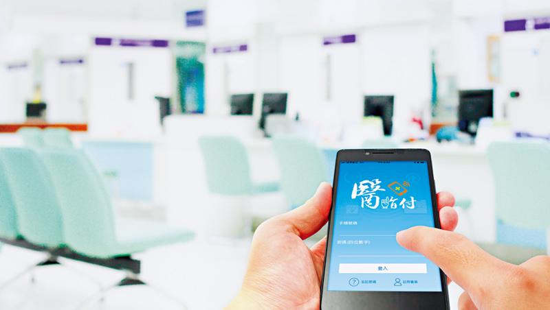 醫指付第一步先替醫院解決耗時耗人力的「支付」痛點,接下來要將合作拓展到遠距重症諮詢。