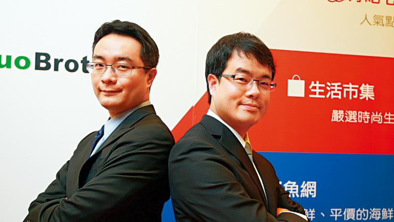 彈性靈活是創業家兄弟的核心競爭力。如這次,共同創辦人郭書齊(右)和郭家齊(左)看到電商競爭走向集中化,決定整併集團資源。