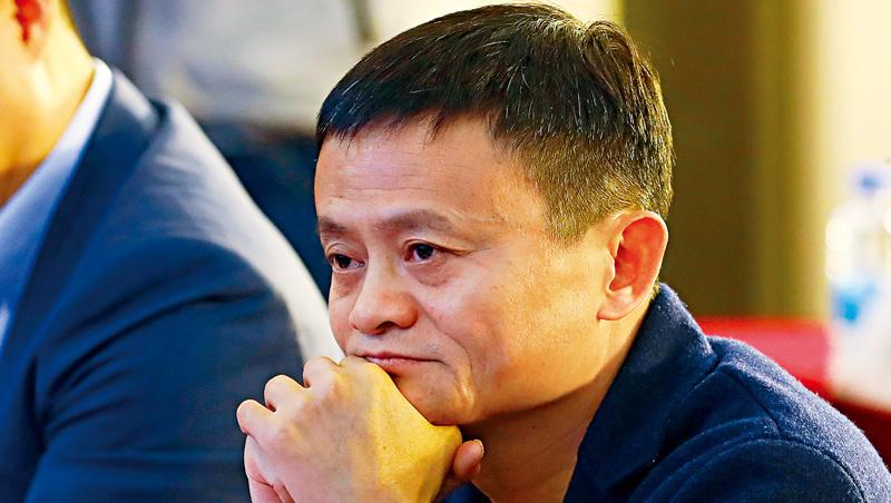 「螞蟻事件顯示北京才是老大。」《金融時報》如此評論。這也預告了像馬雲這樣衝撞體制企業家的下場。