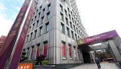 兆豐前董座蔡友才鑒機案募200億被押 求刑12年僅輕判9月