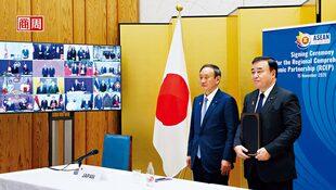 日本看RCEP:不得不加入的蹩腳三軍
