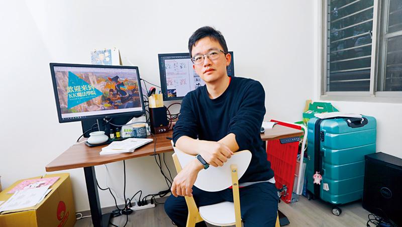 KK魔法學院創辦人及主講師鍾國劭(K 大)
