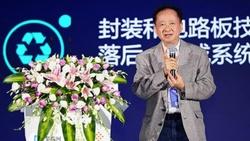 蔣尚義回鍋中芯引爆內鬨 聯合CEO梁孟松傳已提辭呈