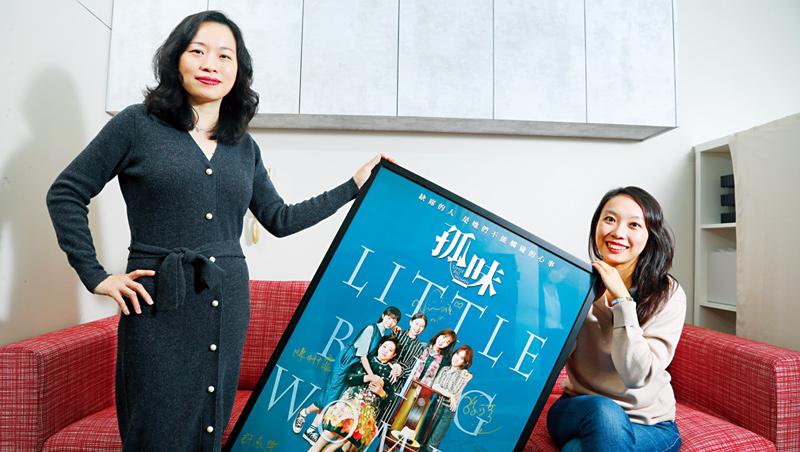 彼此影業負責人: 劉宛玲(圖左)、陳郁佳(圖右)