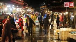 深夜玩台灣》夜奔凌晨才開市的台版築地、漁市食堂