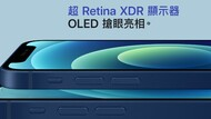日經中文網》拆解iPhone12:韓國零部件佔比提升