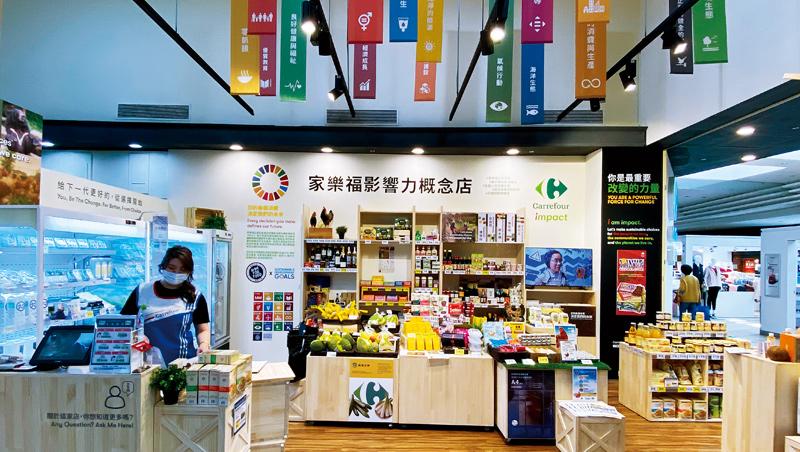 影響力門市以友善環境商品為主,就連提袋都是舊紙袋再利用。家樂福不諱言:「這是一間不會賺錢的店,我們要的是影響力!」