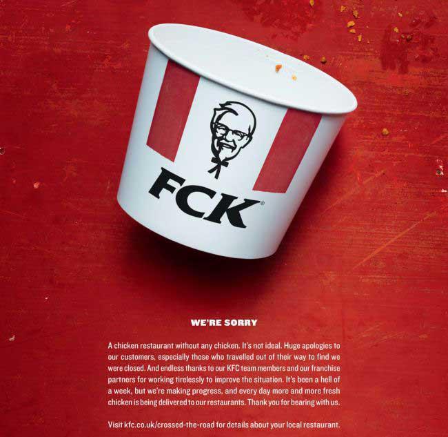肯德基變換品牌字母排列逆轉公關危機