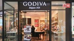 Godiva宣布關閉全美128間實體門市!它的「奢侈」成了疫情間最大累贅