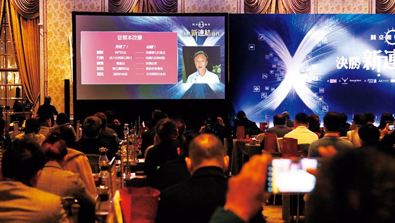 祖睿執行長左軒霆在美國紐約,以直播與《商周圓桌趨勢論壇》線上、線下千名CEO連線演講。