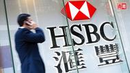 疫後「錢潮」將往亞洲湧來?關掉歐美銀行,滙豐董事長說「世界已發生變化」