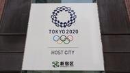 東京奧運不辦了?英媒爆料:只差未正式公佈,日本改爭取2032年主辦權