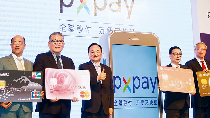 全聯成功打造PX Pay,加上實體卡片會員數破千萬人,又積極申請電子支付,要把觸角伸到全聯以外。