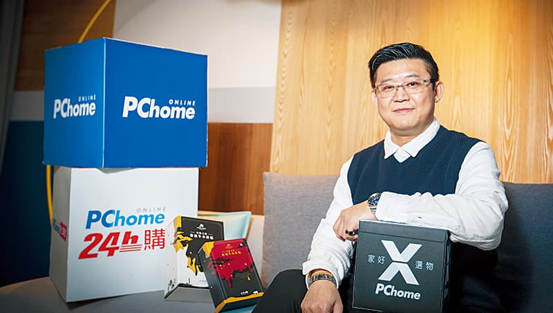 為布局跨境電商和實體通路,網家執行長蔡凱文跳下 來開發特色商品,創造對手進入門檻。