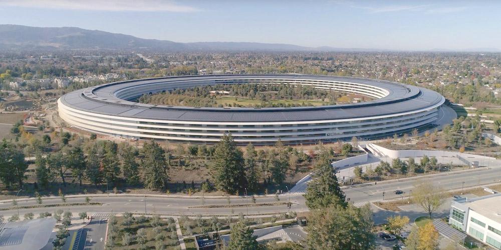現在的蘋果公司總部。