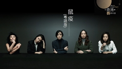 第49屆香港藝術節「演」出對生命的集體信念 《鼠疫》、《心靈旅程》與後疫情時代的靈魂解答
