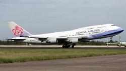 多益時事通》波音747退役告別活動,用farewell和goodbye有什麼不同?