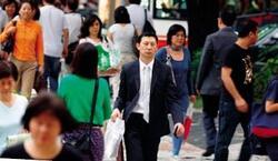 薪酸!調查:上班族平均「被凍薪」3.8年