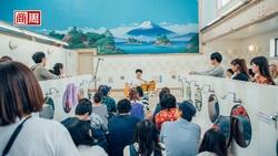 免搭機神遊世界》在家泡錢湯、逛聲音建築展 復刻東京生活