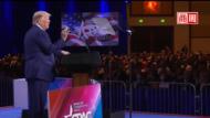 再戰2024!從數字看川普的自信哪裡來、他的佛州演講說了什麼?