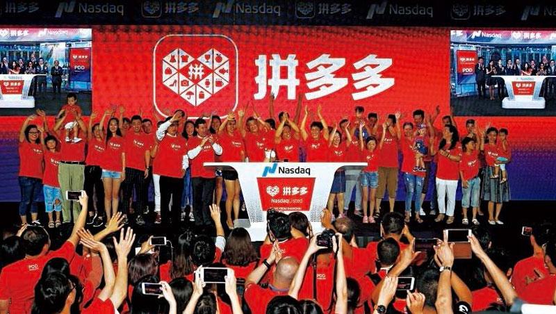 2018年拼多多在美國上市,如今成為中國最新電商王,市值是電商先驅eBay的逾4倍。_