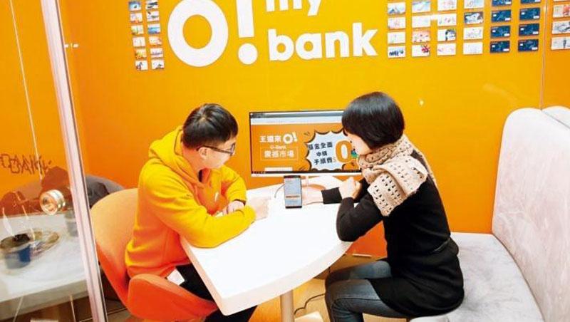 王道銀行2017年轉型商銀後以原生數位銀行出發,4年後它在全台數位帳戶數排名僅第4,顯示原生數位銀行拓展客戶具一定難度