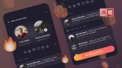 Clubhouse退燒,但聲音大戰才開打!FB、推特和Spotify的新功能一次看
