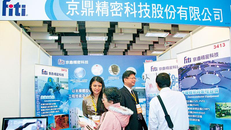 鴻海集團成員京鼎最大客戶是應用材料,也連5年拿下最佳供應商