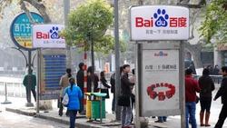 德國之聲》以阿里為鑑! 34家中國科技企業被要求自查整改