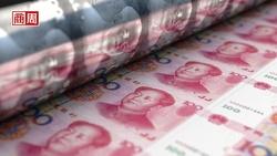 彭博:拜登政府私下憂,「數位人民幣」可能推翻美元儲備貨幣地位