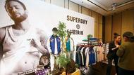 Superdry重返台灣  品牌最紅四個字為何被消失?