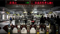 捷運宅一定保值?大台北捷運最末站房價,這三站下跌