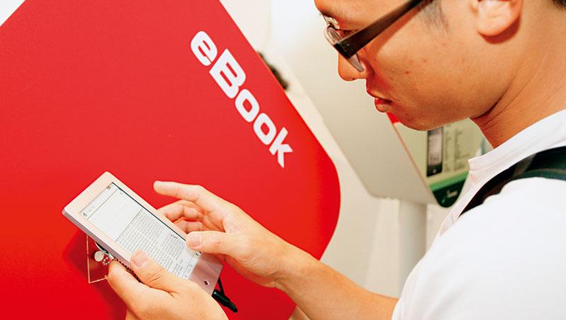 閱讀器改善了3C傷眼的問題,加上疫情改變消費者行為,2026年全球電子書市場規模預估是目前的2.4倍