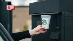 星巴克每年用掉70億個紙杯!咖啡龍頭啟動「借杯」行動