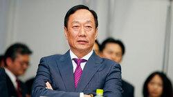 身價近2000億!富比世:郭台銘重奪台灣2021首富,緊接在後的是誰?