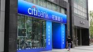 花旗信用卡走入歷史!花旗宣布退出台灣消金市場,286萬張卡友該何去何從?
