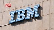 1兆美元商機解鎖!IBM把專利做成NFT,發明者終於能賺到錢?