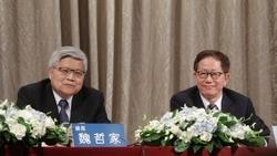 台積電出席白宮晶片峰會,劉德音:美國新廠將是「美史上最大國外投資案」