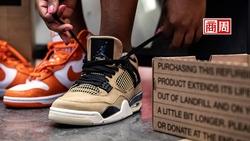你的二手鞋,將可以「還給」Nike放在店裡賣!球鞋巨頭的新銷售大計