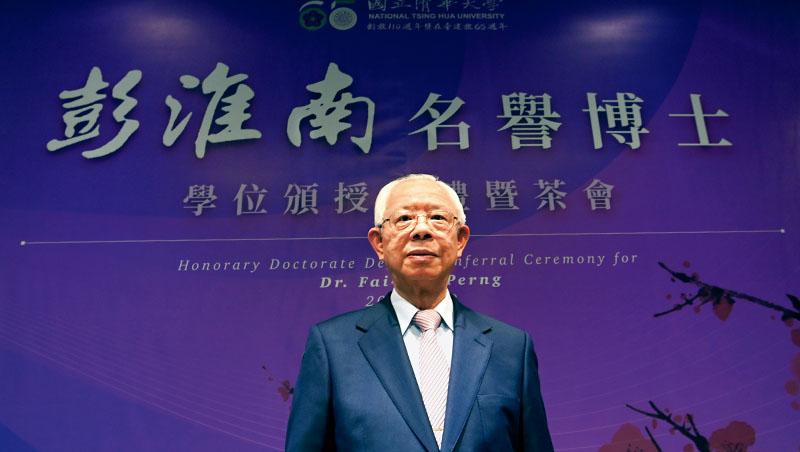 彭淮南在會後被問及,覺得楊金龍做得好嗎?他立刻直誇:「非常好!」跳出來捍衛子弟兵在央行總裁之位的表現