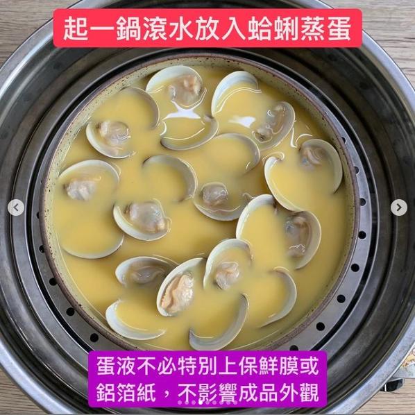 起一鍋滾水放入蛤蠣蛋液