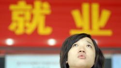 勞動部出重手,禁人力銀行登中國職缺!104、yes123近2千個中國職缺消失
