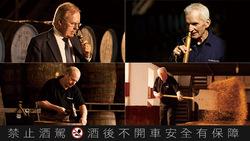 一心一藝的極致威士忌: 百富四大匠人 超過200年的功力